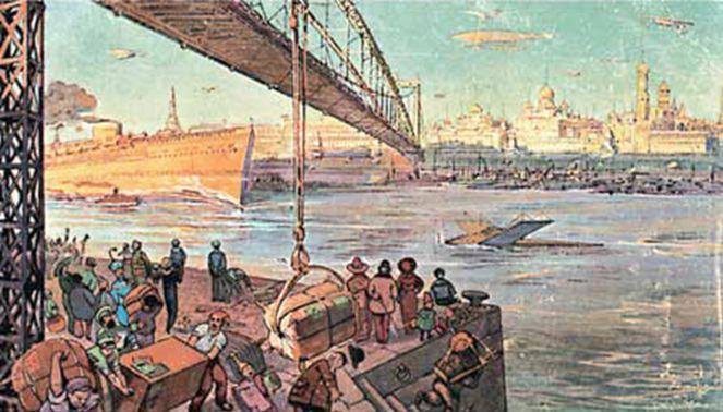 Москва XXIII векfundament utopii